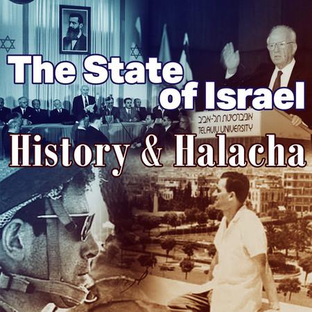 State-of-Israel_History-_-Halachah_squar