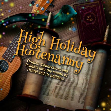 High-Holiday-Hootenanny_square_thumb_03.jpg