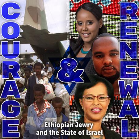 Courage-&-Renewal_01_square_thumb.jpg