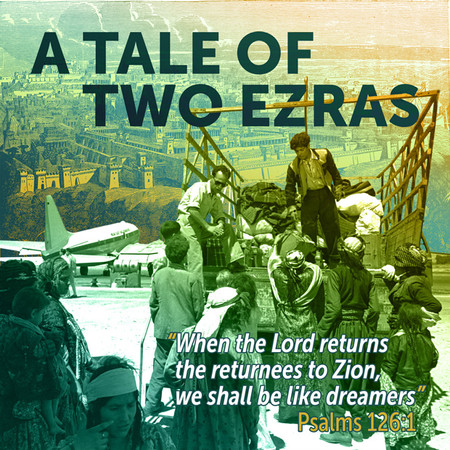 A-Tale-of-Two-Ezras_square_thumb.jpg