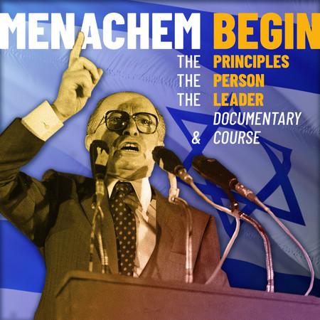 Menachem-Begin_square_full-size_02.jpg
