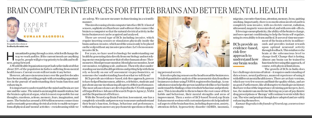 Kumaar Bagrodia, NeuroLeap writes for Mint. Click to read online article