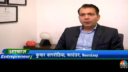 NeuroLeap featured on CNBC Awaaz