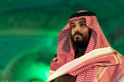 Crown Prince of Saudi Arabia First Deput