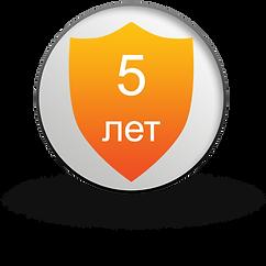 Garantia_5_let.png