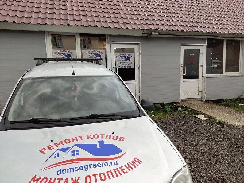 ИП-Морозов-Антон-Сергеевич.jpg