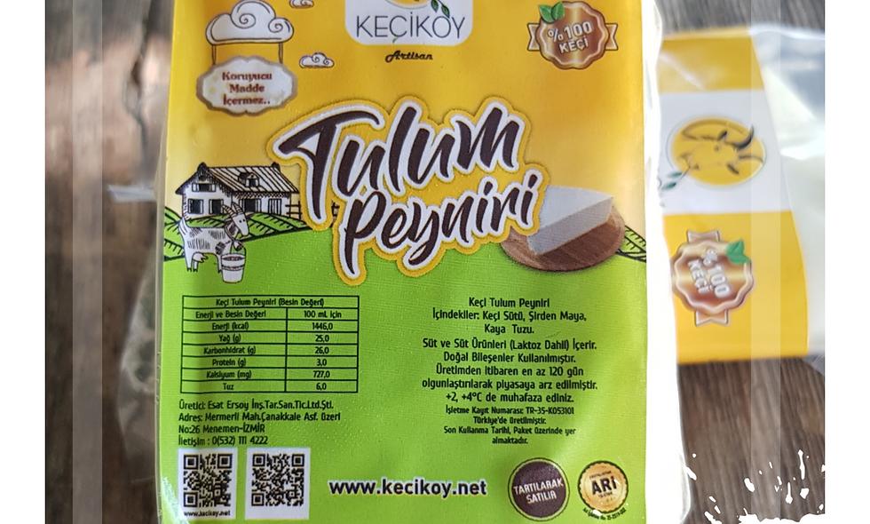 Tulum Peyniri (250g)
