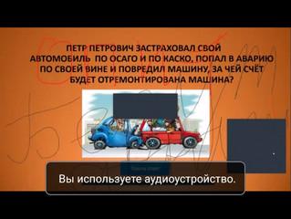 """Студенты приняли участие в онлайн викторине """"Знатоки финансовой грамотности"""""""