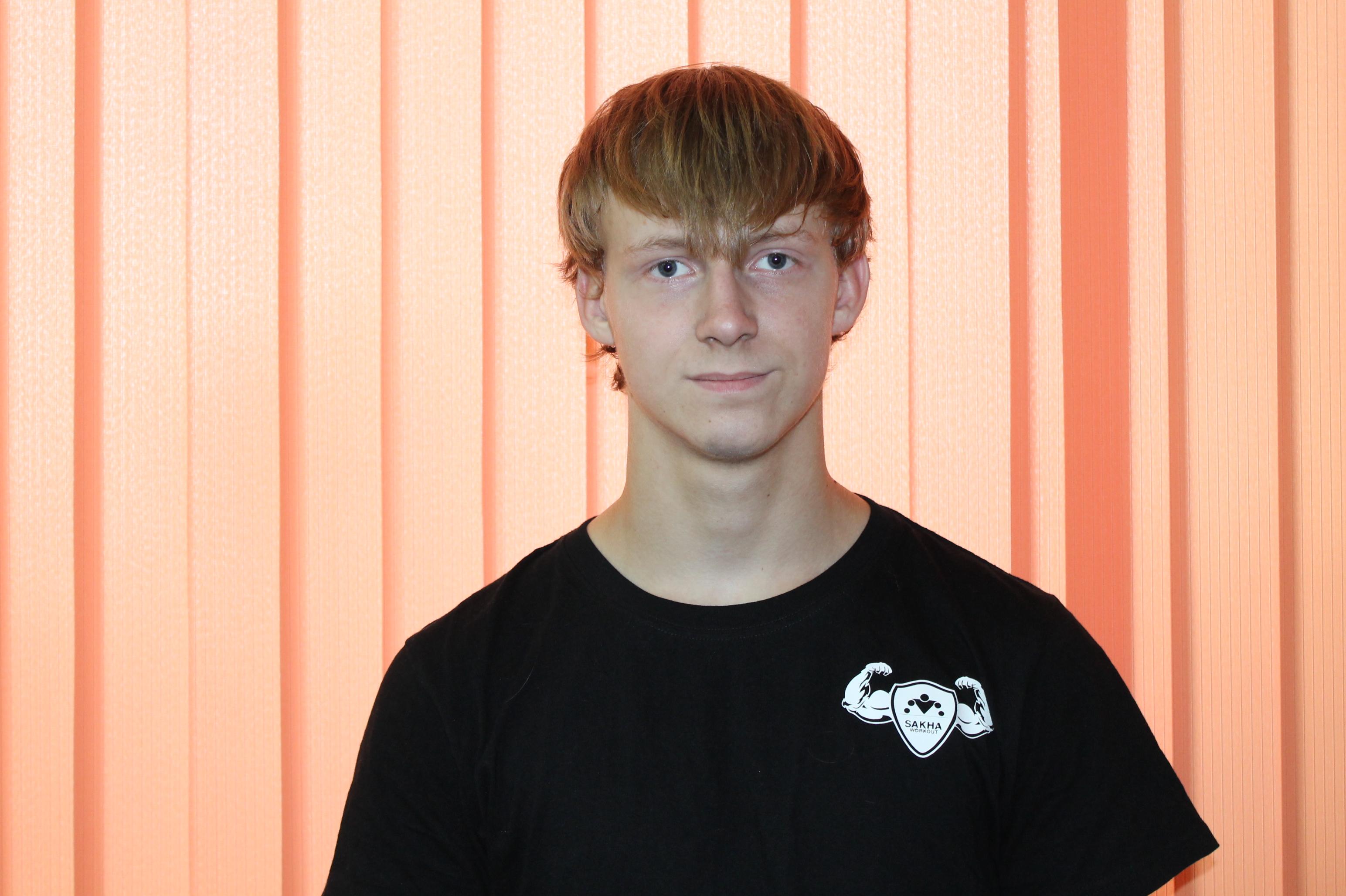 Алехин Александр, студент СВМ-24