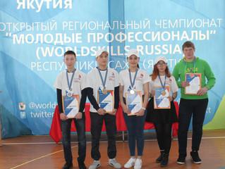 У Якутского промышленного техникума – два победителя и три призера V Открытого регионального чемпион