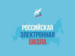 Всероссийский образовательный проект «Урок цифры» содержит материалы для дистанционного обучения.