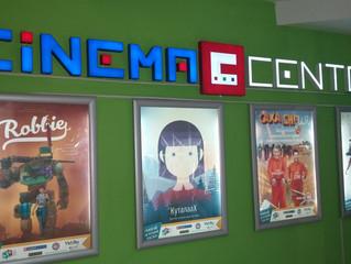 28 января - подведение итогов Конкурса на лучший эскиз якутского киноплаката  «SAKHA CINEMA POSTER 2