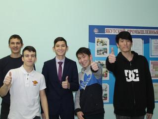 Стипендия Правительства РФ назначена студентам Якутского промышленного техникума