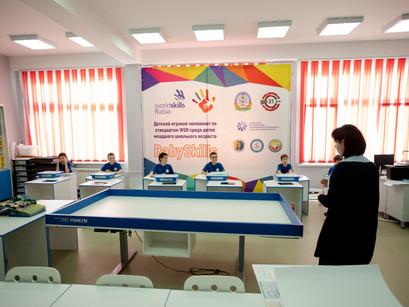 Первый детский игровой чемпионат среди детей младшего школьного возраста Сахалинской области.