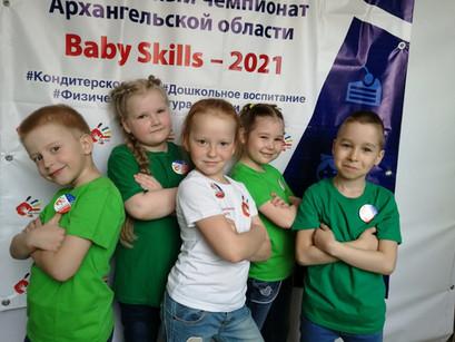 Региональный чемпионат BabySkills среди дошкольных образовательных организаций Архангельской области