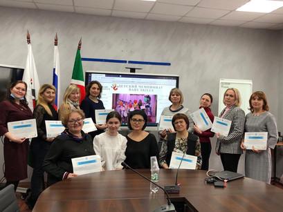 В Республике Татарстан прошел семинар-совещание