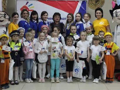 Региональный чемпионат BabySkills в Республике Татарстан