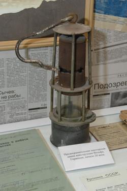 Шахтёрский фонарь начала ХХ века