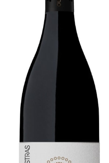 Nome: Tinto Reserva 2016 - Limited Edition (1800)