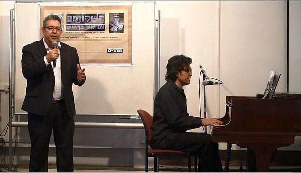 יאיר בן־חיים מבצע את השיר דּוֹרֵשִׁירָה  באירוע הַשָּׁקוֹתַיִם