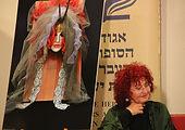 ענת זגורסקי-שפרינגמן - כלה קרננת  | אתר חדרים