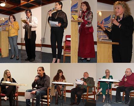 אירוע לציון יום האשה הבינלאומי בבית הסופ