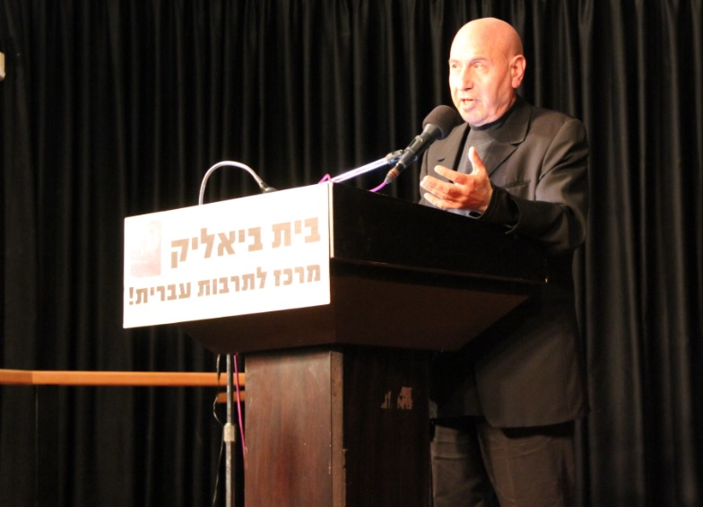 נקודת המוצא בפיענוח הפולחן היהודי