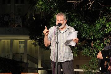 יהודה אטלס בערב פואטרי סלאם בבית ביאליק  אתר חדרים