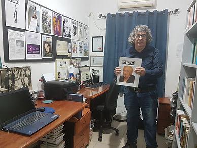 כתב-העת 'המסדרון' גיליון  12