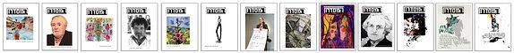שלושה עשר גיליונות כתב-העת 'המסדרון' - הוצאת 'חדרים' - בעריכת יאיר בן־חיים