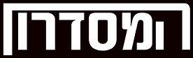 לוגו נקי.jpg