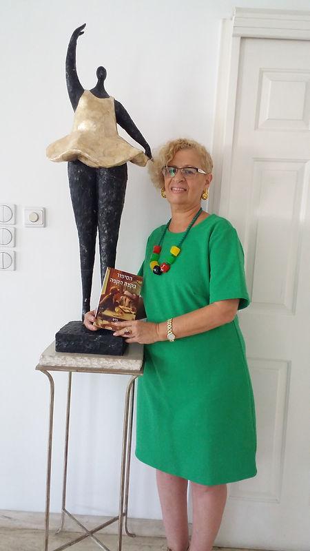 המשוררת, הסופרת ומבקרת הספרות, דליס צילום: יאיר בן־חיים