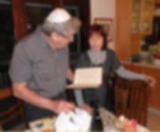 אורה עשהאל עם בעלה עמי זילברשטיין.jpg
