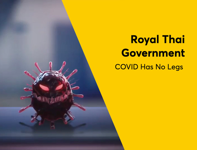 Royal Thai Government - Covid Has No Leg
