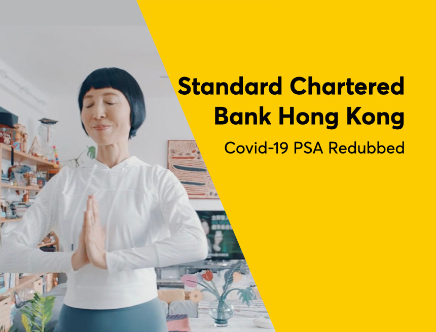 Standard Chartered Bank HK - Covid-19 PS