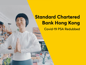 Standard Chartered Bank HK - Covid-19 PS