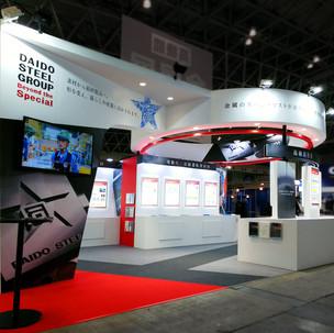 高機能金属展2018