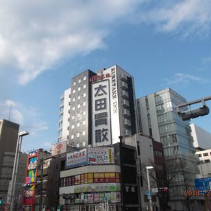 太田胃散様 広告塔