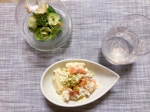 豆腐とサーモンポテトサラダ