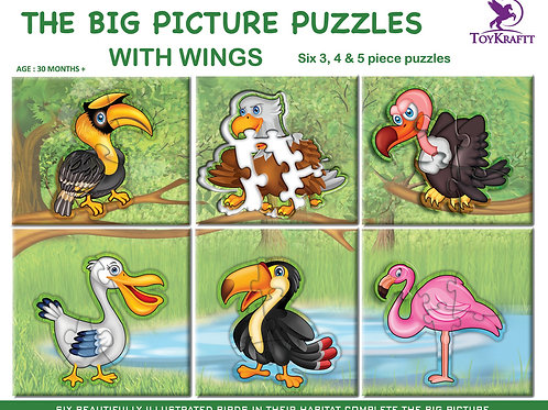 Toykraft Puzzle for Toddler
