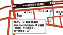 楽ミントン東京綾瀬店無料開放のお知らせ