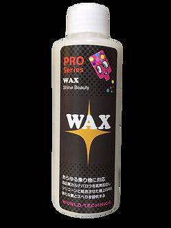 WAX シャインビューティ