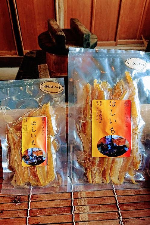 かまどセイロ蒸し「干し芋」180g×3袋 (シルクスイート)