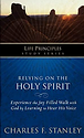 Relying on Holy Spirit.png