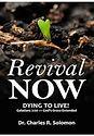 Revival Now (2016_06_17 17_55_15 UTC).jp