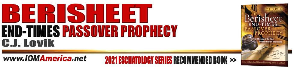 Berisheet Prophecy Banner.png