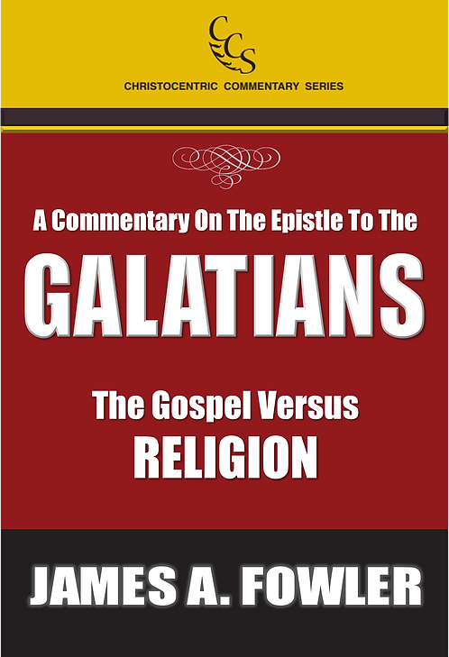 eBook | Galatians