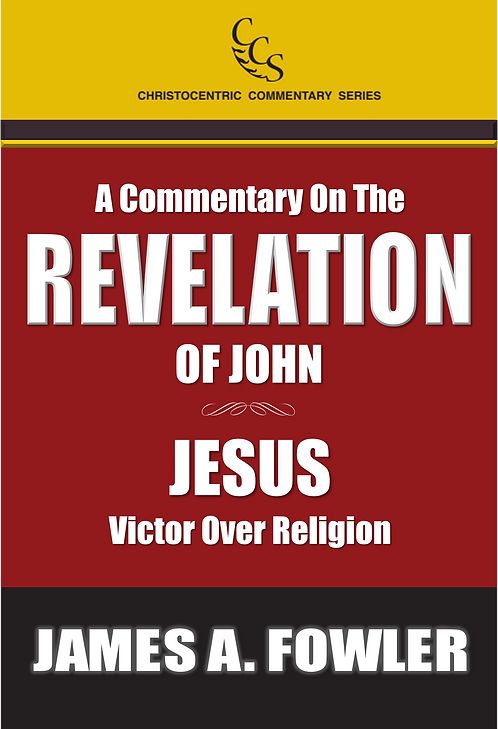 eBook | Revelation of John