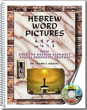 Hebrew Word Pictures.jpg