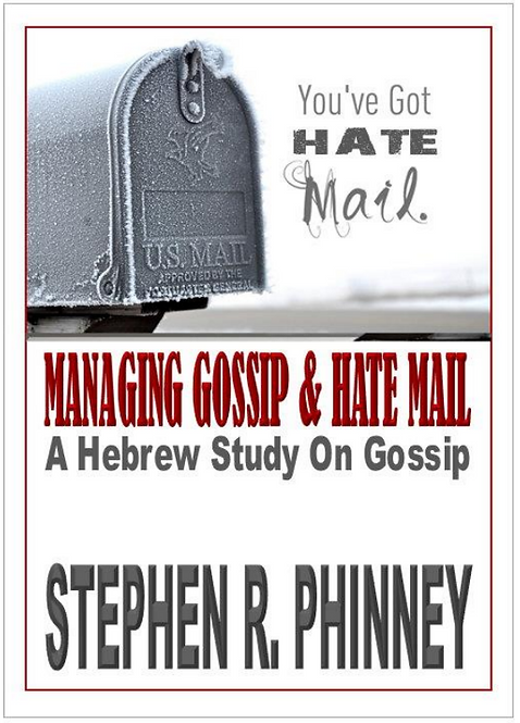 e-Book | You've Got Hate Mail